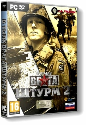 В тылу врага: Штурм 2 / Men of War: Assault Squad 2 [v 3.201.1 + 3 DLC] (2014) PC | RiP от R.G. Механики