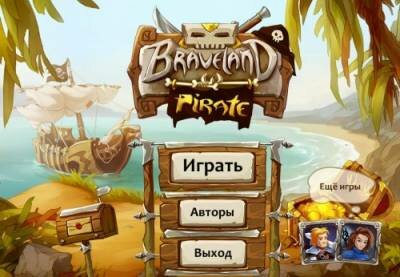 Braveland 3: Pirate (2015) PC, скачать Braveland 3: Pirate (2015) PC, скачать Braveland 3: Pirate (2015) PC через торрент