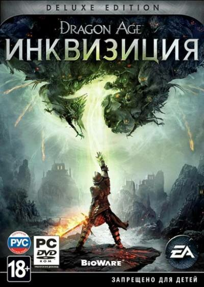 Dragon Age: Inquisition - Digi..., скачать Dragon Age: Inquisition - Digi..., скачать Dragon Age: Inquisition - Digi... через торрент