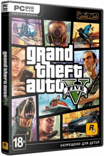 GTA 5 / Grand Theft Auto V [v 1.0.1180.1] (2015) PC | RePack от xatab, скачать GTA 5 / Grand Theft Auto V [v 1.0.1180.1] (2015) PC | RePack от xatab, скачать GTA 5 / Grand Theft Auto V [v 1.0.1180.1] (2015) PC | RePack от xatab через торрент