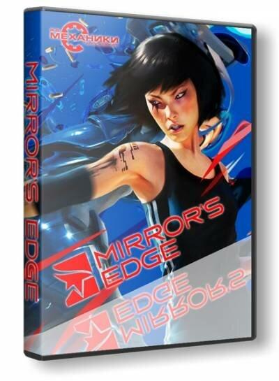 Mirror's edge (2009) pc | repack от r. G. Механики скачать игру.