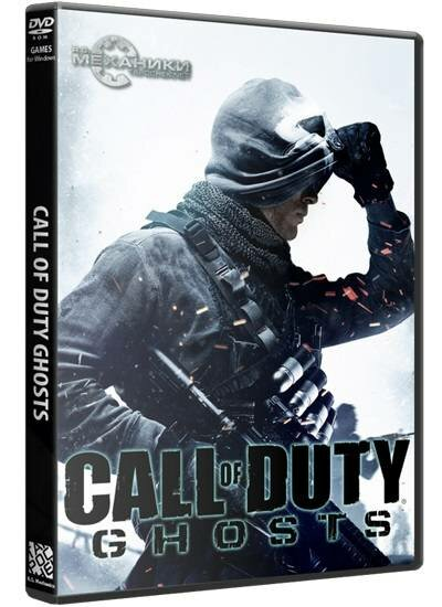 Call of Duty: Ghosts - Ghosts Deluxe Edition [Update 21] (2013) PC | Rip от R.G. Механики, скачать Call of Duty: Ghosts - Ghosts Deluxe Edition [Update 21] (2013) PC | Rip от R.G. Механики, скачать Call of Duty: Ghosts - Ghosts Deluxe Edition [Update 21] (2013) PC | Rip от R.G. Механики через торрент