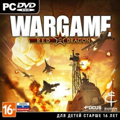 Wargame: Red Dragon [v 16.11.3..., скачать Wargame: Red Dragon [v 16.11.3..., скачать Wargame: Red Dragon [v 16.11.3... через торрент