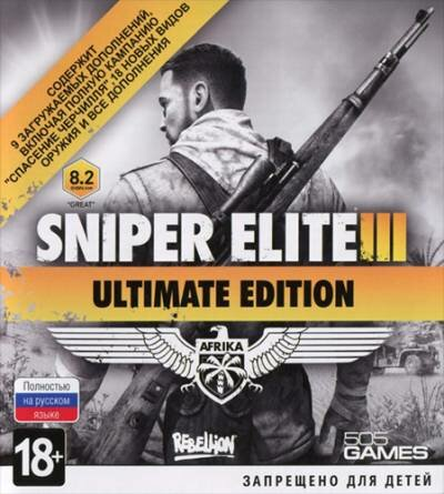 Sniper Elite 3: Ultimate Editi..., скачать Sniper Elite 3: Ultimate Editi..., скачать Sniper Elite 3: Ultimate Editi... через торрент