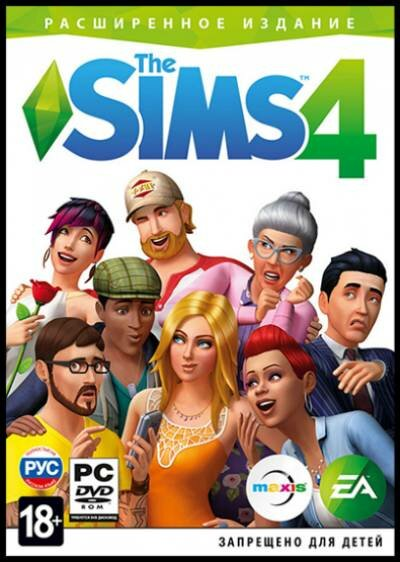 The Sims 4: Deluxe Edition [v ..., скачать The Sims 4: Deluxe Edition [v ..., скачать The Sims 4: Deluxe Edition [v ... через торрент