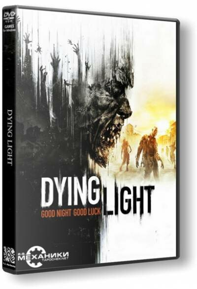 Dying Light: The Following - E..., скачать Dying Light: The Following - E..., скачать Dying Light: The Following - E... через торрент
