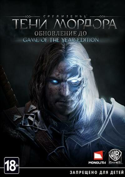Middle-Earth: Shadow of Mordor..., скачать Middle-Earth: Shadow of Mordor..., скачать Middle-Earth: Shadow of Mordor... через торрент