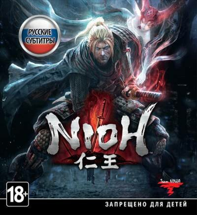 Nioh: Complete Edition (2017) PC | Лицензия