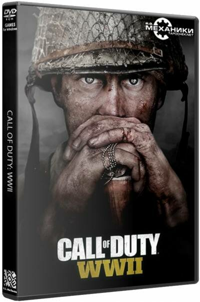 Call of Duty: WWII - Digital D..., скачать Call of Duty: WWII - Digital D..., скачать Call of Duty: WWII - Digital D... через торрент