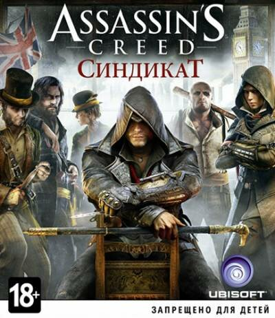 Assassin's Creed: Syndicat..., скачать Assassin's Creed: Syndicat..., скачать Assassin's Creed: Syndicat... через торрент