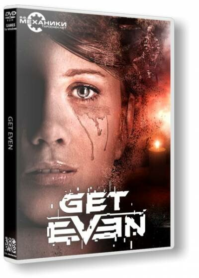 Get Even [Update 1] (2017) PC | RePack от R.G. Механики